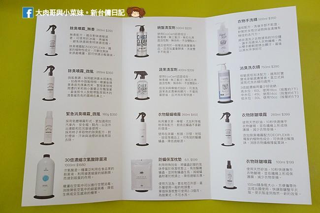 淨毒五郎 30倍次氯酸濃縮除菌液 居家環境消毒 還原水 (3)