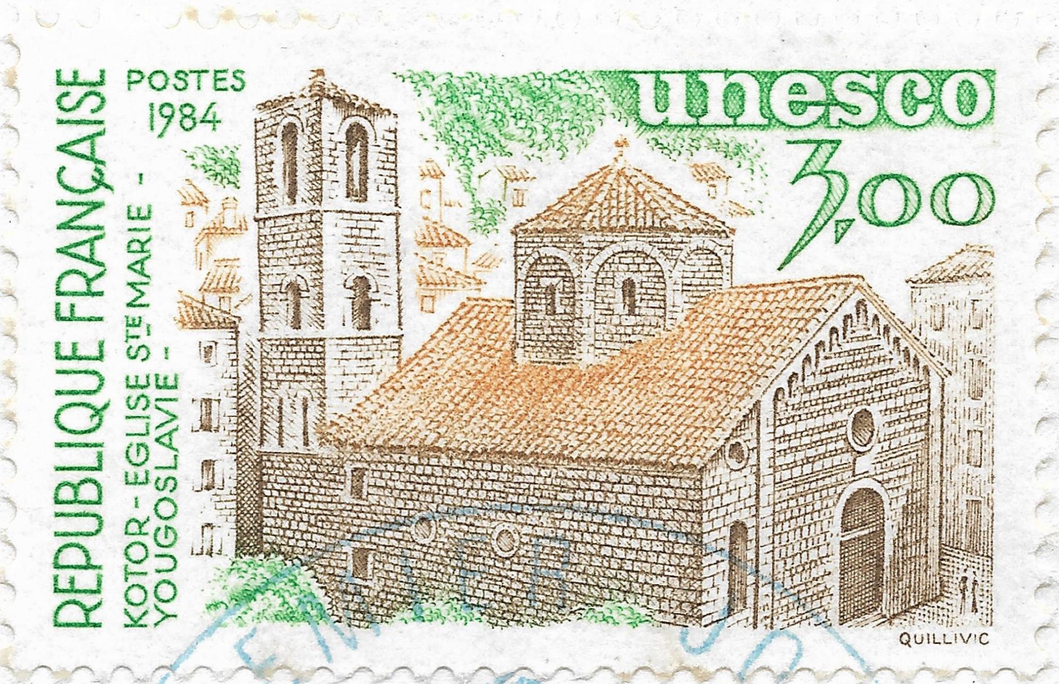France (UNESCO) - Scott #2O35 (1984)