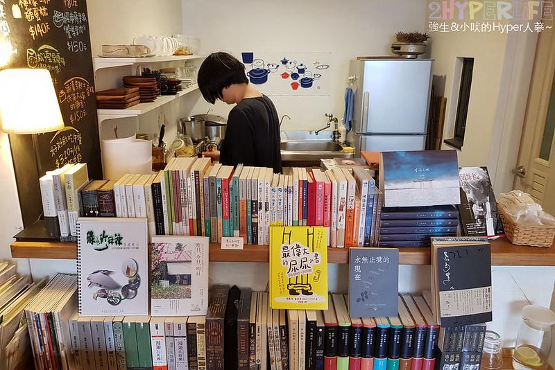 一本書店 (11)