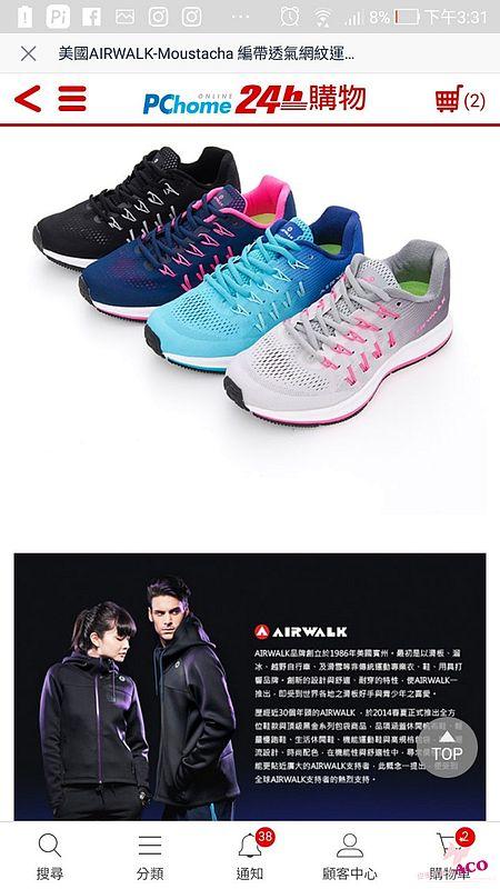 LINE購物2019228_190228_0020
