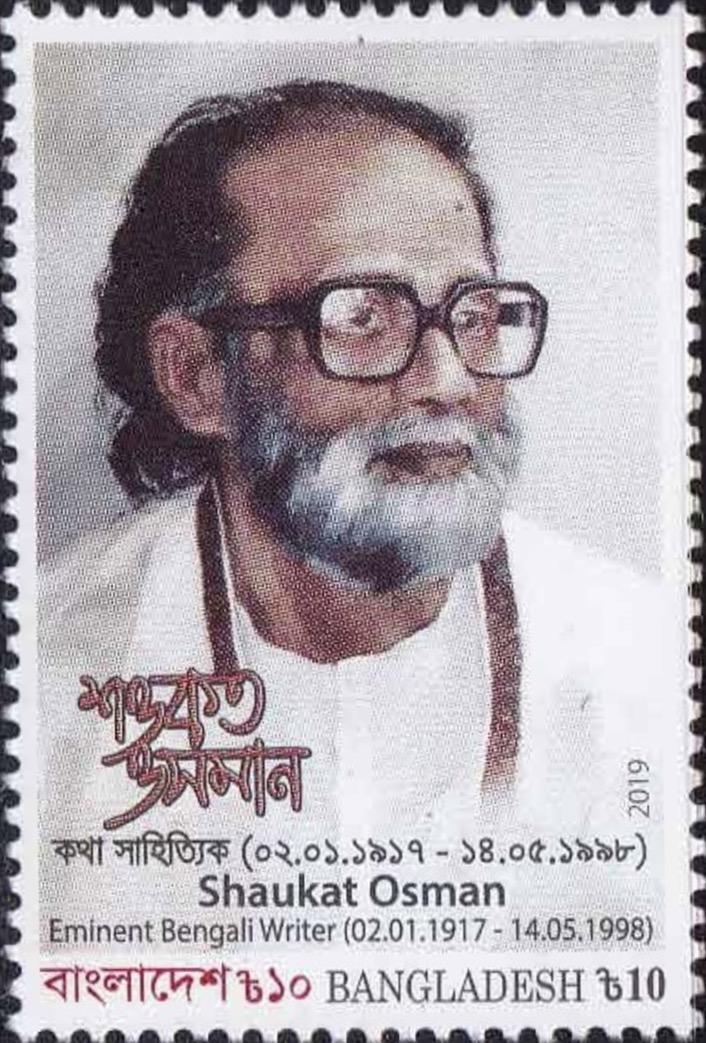 Bangladesh 102nd Anniversary of the Birth of Shawkat Osman, Writer (January 2, 2019)