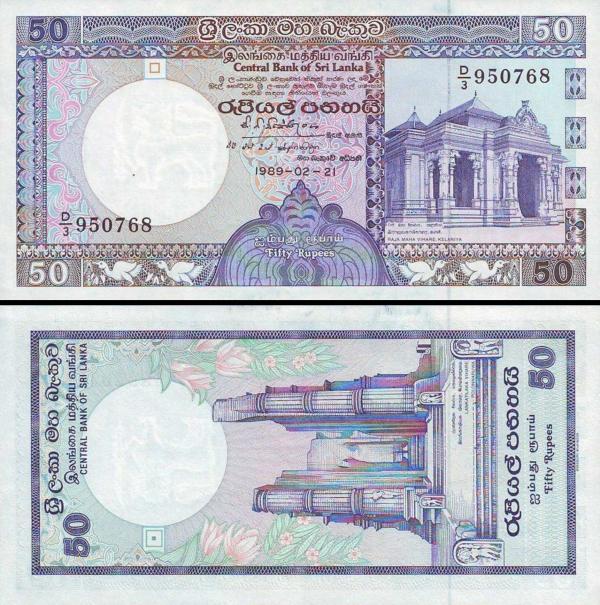 50 Rupií Srí Lanka 1989, P98b
