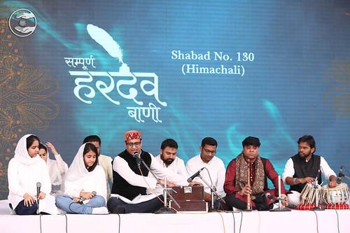 Hardev Bani in Himachali language by Dr Vinod Gandharv and Saathi