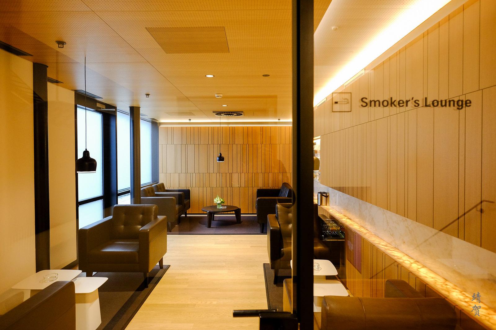 Smoker's Lounge