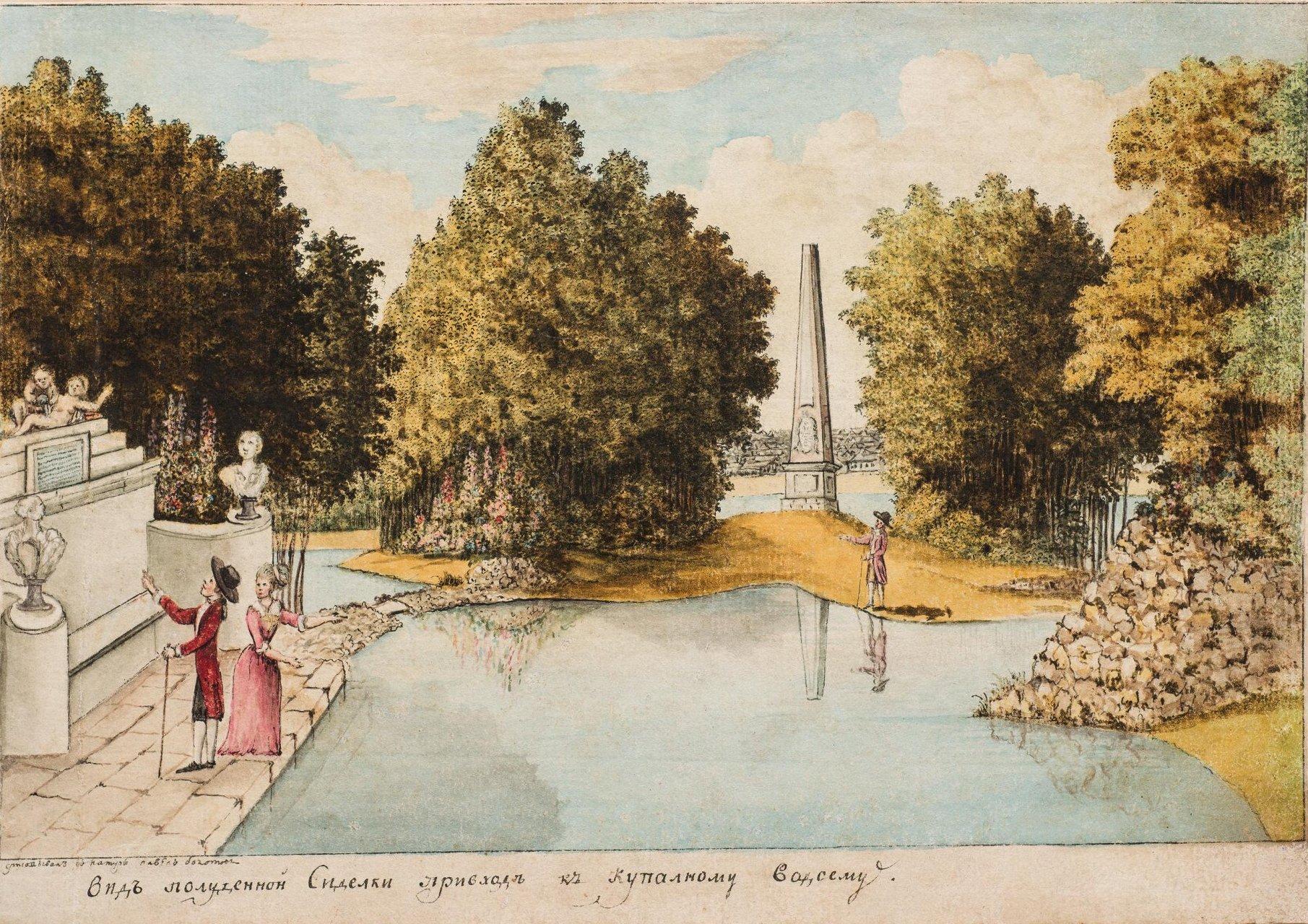 Вид на купальный пруд, обелиск и Полуденную сиделку в Богородицком парке (Вид полуденной сиделки при входе к купалному водоему)