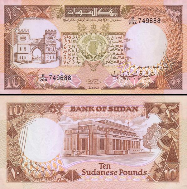10 Pounds Sudán 1990, P41c