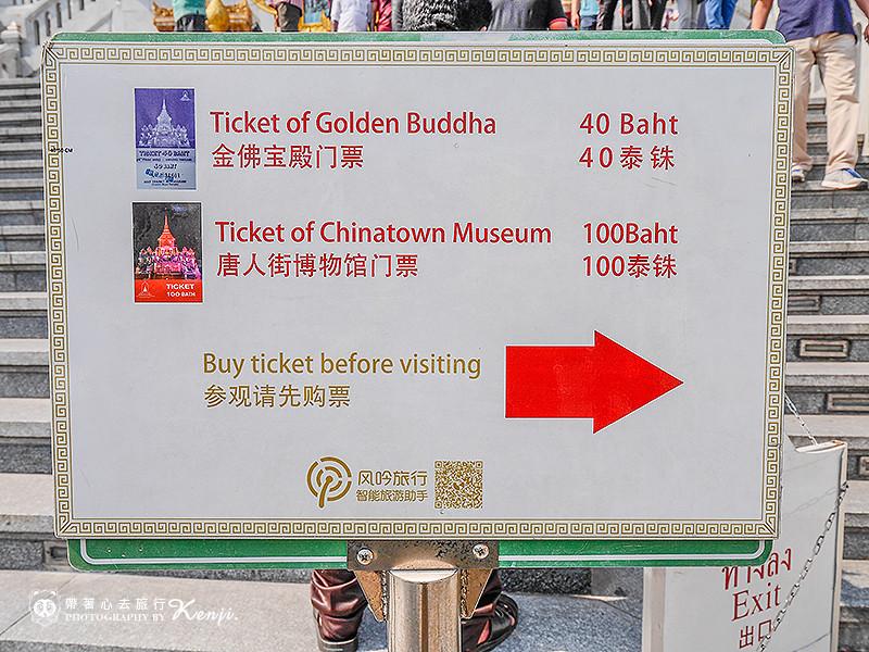 golden-buddha-7