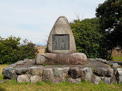 Yasugawa flood memorial