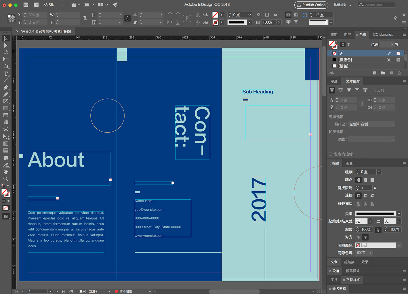 Adobe InDesign 2020 15.0.2 免激活 中文破解版 专业的印刷排版工具-马克喵