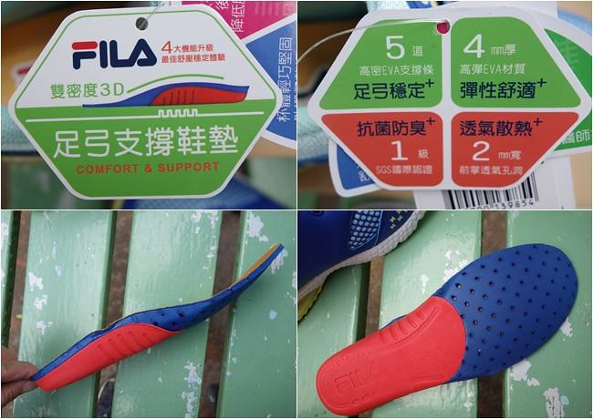 FILA 兒童氣墊慢跑鞋 足弓支撐鞋墊 (4)