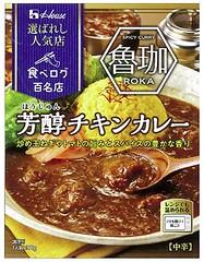 Spyciy Curry ROKA