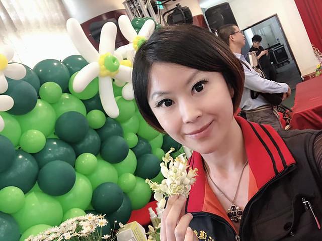 31847第一屆柚來花蓮柚花季活動開跑 (1)