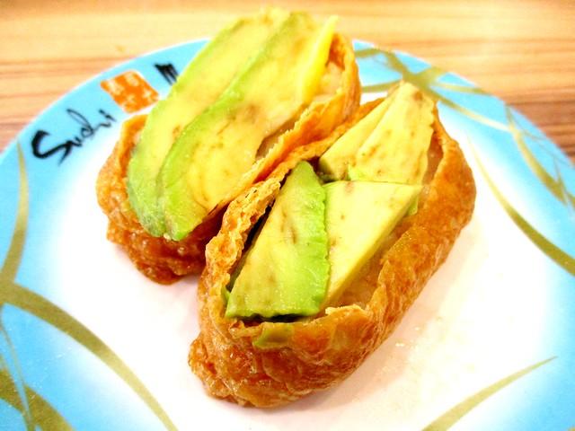 Avocado inari-sushi
