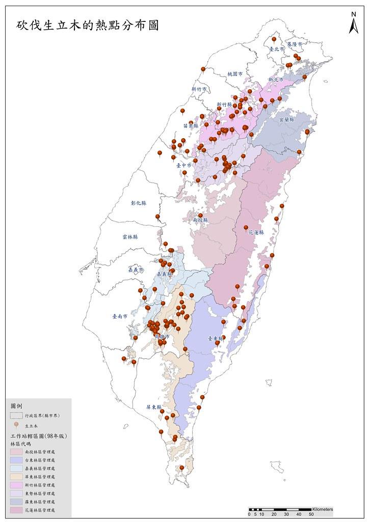砍伐生立木的熱點分布圖