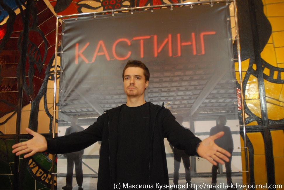 Игорь Стам