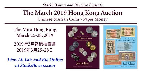 March 2019 Hong Kong auction
