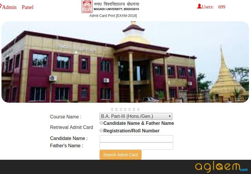 Magadh-University-Admit-Card
