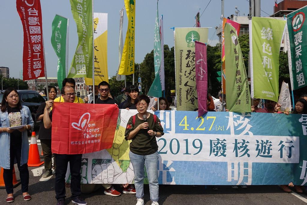 環團和反核團體今天集結凱道宣布今年廢核遊行於4月27日舉行。(攝影:張智琦)