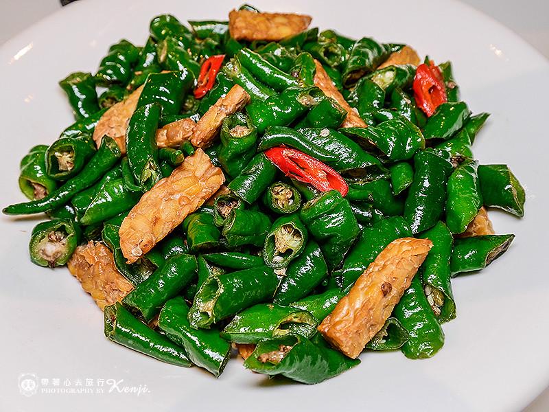 taoran-vegetable-24