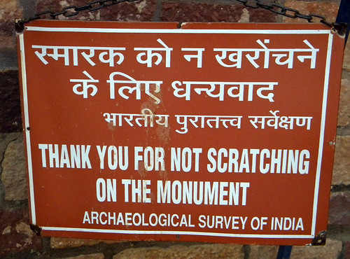 Sign at the mosque in Fatehpur Sikri, a town outside of Agra in India