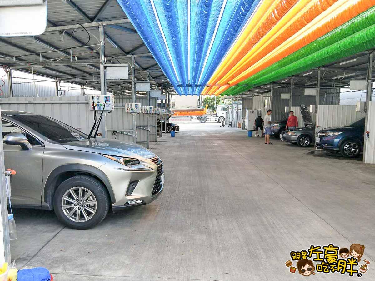 元氣洗車場-3
