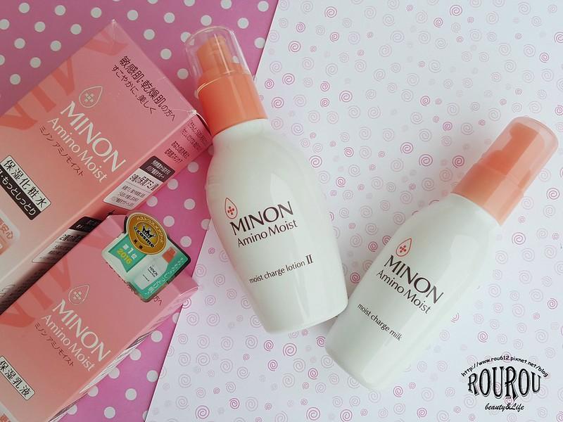 MINON豐潤保濕乳液+化粧水2