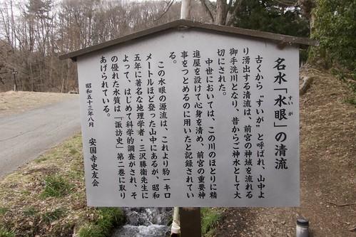 kamisha_zengu_026