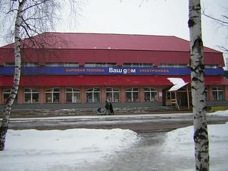 2005-03-27_3