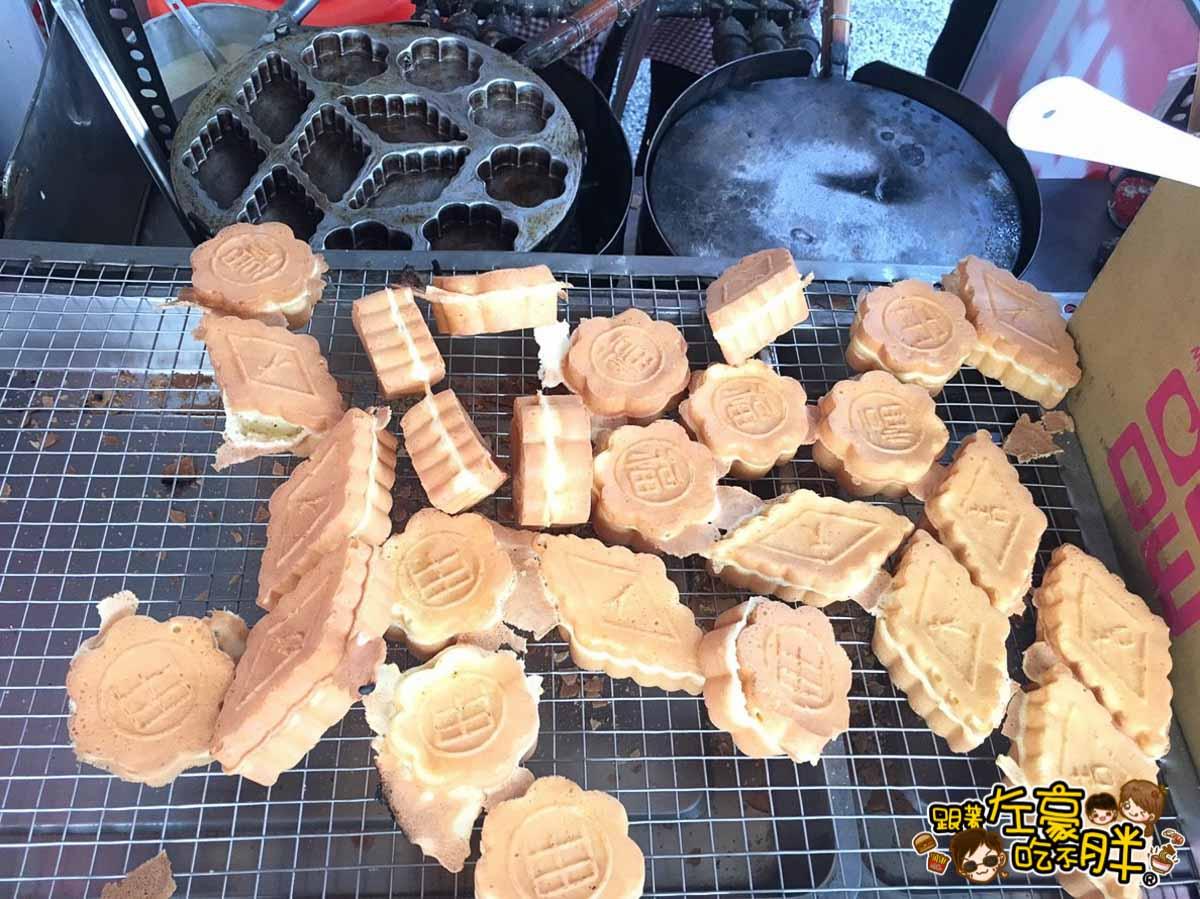 學甲雞蛋糕 台南美食小吃-1