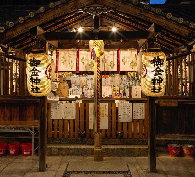 Mikane shrine
