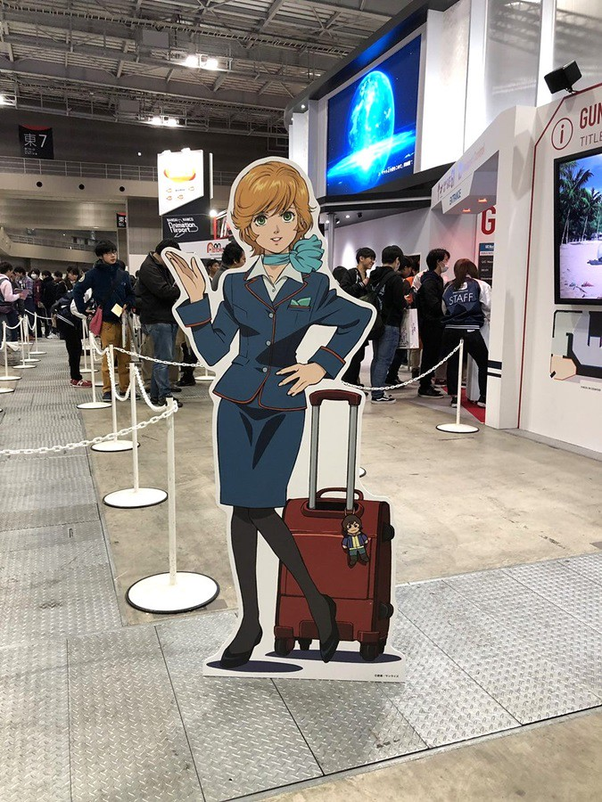 Animation Airport-05