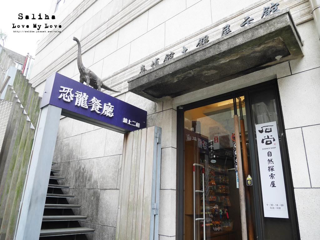 台北車站台大醫院站附近親子餐廳恐龍餐廳花園景觀餐廳咖啡下午茶 (3)
