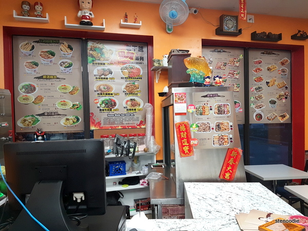 Papa Chang's Take Out and Catering interior