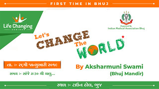 Life Changing Seminar Bhuj 2019