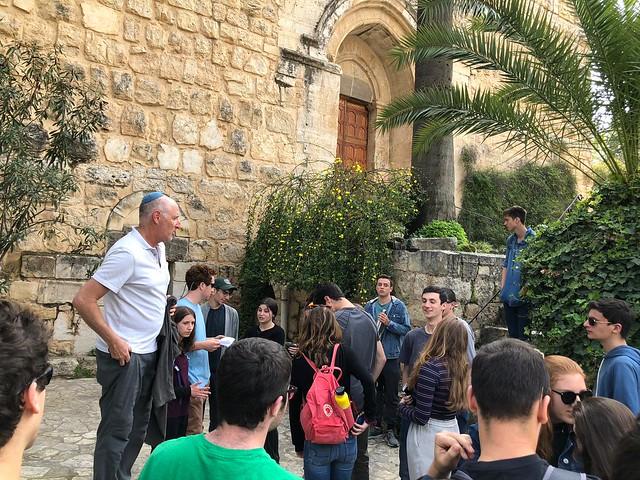 Neshama 27 - Israel, March 20-21