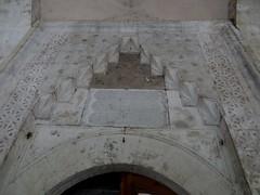 Dédicace, mosquée de Karađoz Bey, 1557-1558,  Braće Fejića, Mostar, Herzégovine-Neretva, Bosnie-Herzégovine.