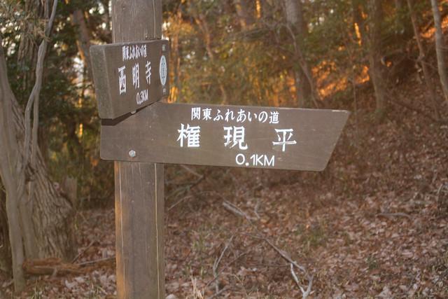 saimyouji-sunset002