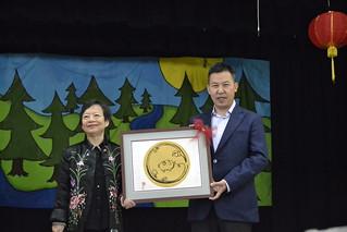 February 8 '19 Barnard Mandarin Magnet Elementary School 2019 Chinese New Year Celebration