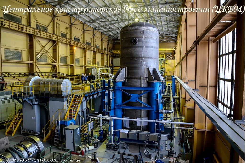 Центральное конструкторское бюро машиностроения (ЦКБМ)