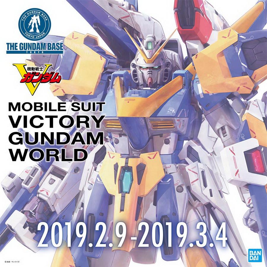 GBT-02-2019-000