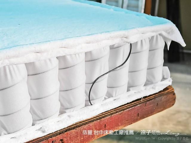 佶豐 台中床墊工廠推薦 5