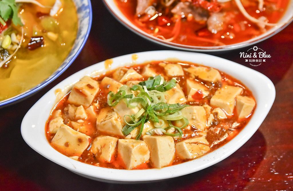 川麻辣乾香鍋 台中北平路 麻辣 烤魚16