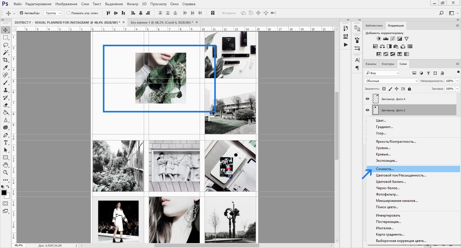 Как сделать визуальную сетку публикаций для Instagram ьог7