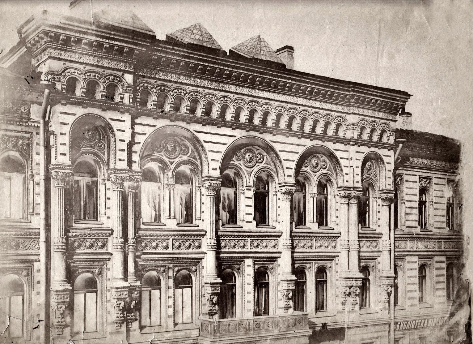 Дом Косиковского. 1887