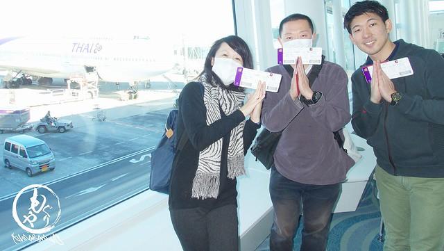 微笑みの国タイ王国へ行きますよ!