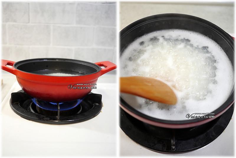 煮粥903