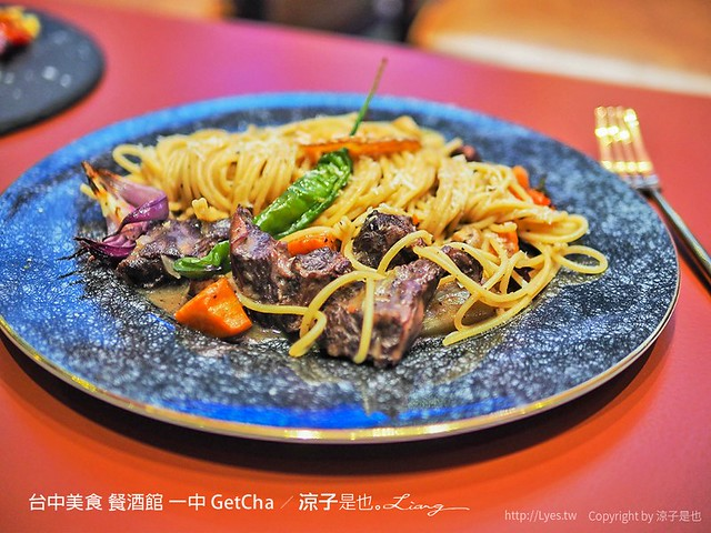 台中美食 餐酒館 一中 GetCha 16
