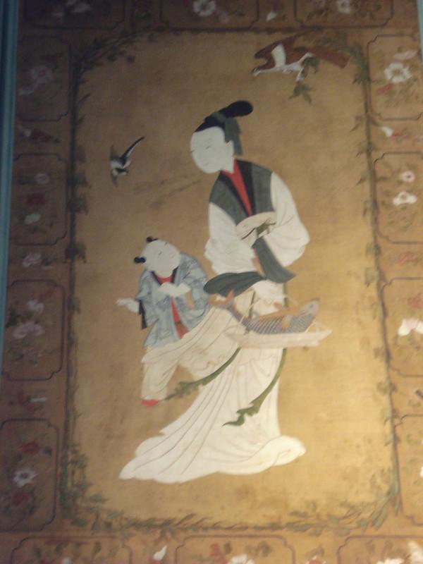 020-Китайский кабинет