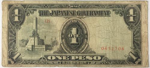 Carl Ireton One Peso signed reverse