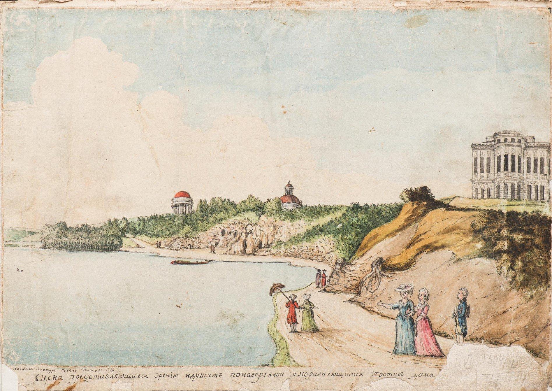 Вид на Большой пруд и дворец с набережной в Богородицком парке (Сцена представляющаяся зрению идущим по набережной и поравняющимся против дома…)